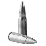 792x33mm-kurz-mauser-ammo||