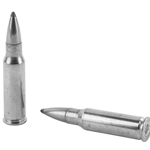 338-marlin-express-ammo||