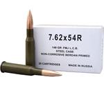 Wolf 7.62x54R Ammo 148 Grain FMJ L.C.B. Steel Case