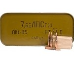 Russian Surplus Ammo 7.62x54R 147 Grain Full Metal Jacket Ammo Can Ammunition