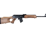 "Molot VEPR 7.62x39mm Semi-Auto Rifle 16.5"" Barrel 10 Rounds Stamped Receiver Walnut Thumbhole Stock"