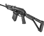 Vepr 12 Gauge Tactical Semi-Automatic Shotgun Folding Tubular Stock
