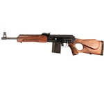 "VEPR .308 Win Semi Auto Rifle 10 Rounds 16.5"" Barrel Stamped Receiver Walnut Thumbhole Stock"