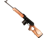 "Molot VEPR 7.62x54R Semi-Auto Rifle 16"" Barrel 5 Rounds Stamped Receiver Walnut Thumbhole Stock Black"