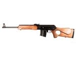 "Molot VEPR 7.62x54R Semi-Auto Rifle 20.5"" Barrel 5 Rounds Stamped Receiver Walnut Thumbhole Stock Black"