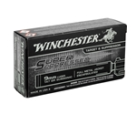 Winchester 9mm Luger Ammo 147 Grain Full Metal Jacket Super Suppressed