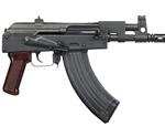 "Century Draco Micro 7.62X39mm AR Semi-Auto Handgun 6.25"" Barrel 30+1 Rounds Black"