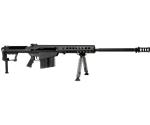 "Barrett M107 A-1 50 BMG Semi-Auto Rifle 29"" Fixed Barrel 10+1 Rounds Fixed Black Stock Black Cerakote"