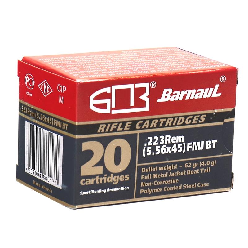 Barnaul 223 Remington Ammo 62 Grain FMJBT Steel Case