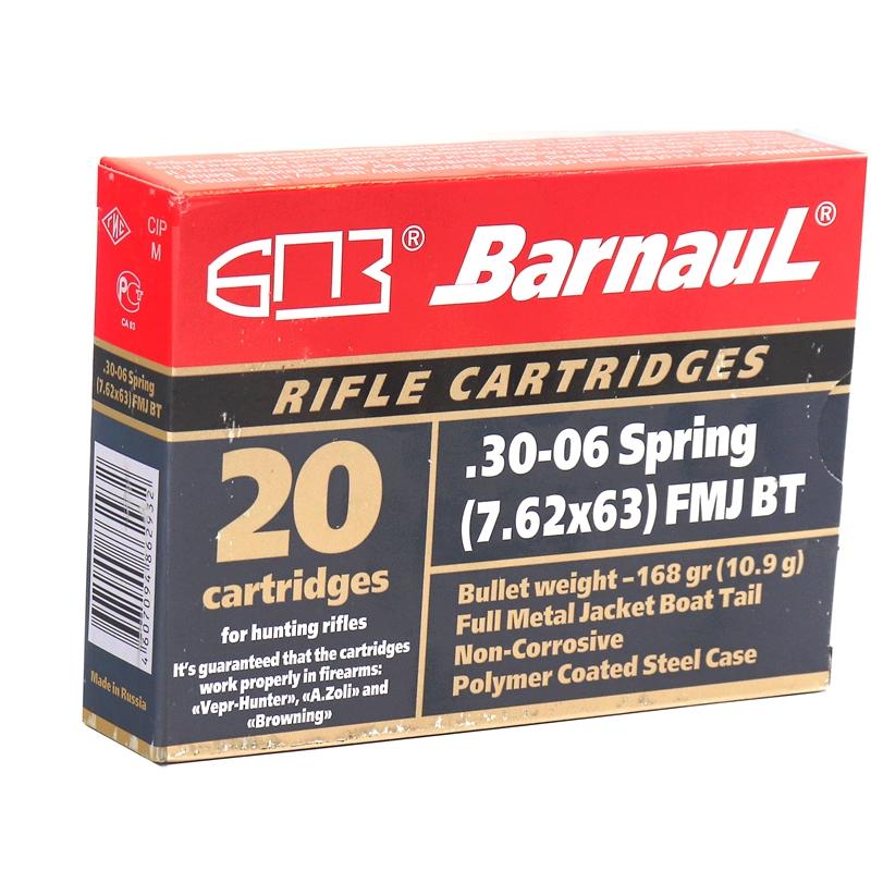 Barnaul 30-06 Springfield Ammo 168 Grain FMJBT Polycoated Steel Case
