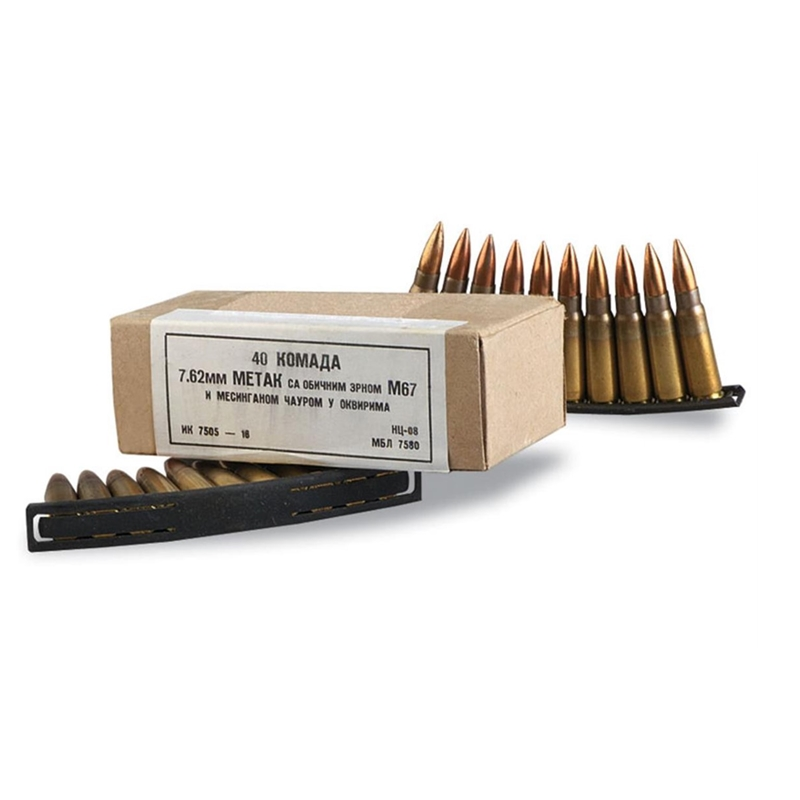 Yugoslavian 7.62x39mm M67 Surplus Ammo 123 Grain FMJ 1120 Rounds in Sealed Can