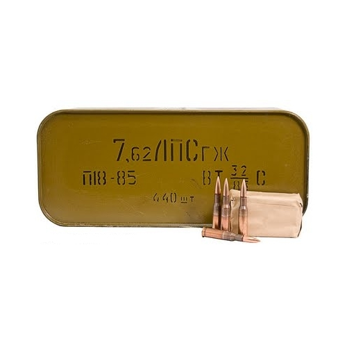 Russian Surplus 7.62x54R 147 Grain Full Metal Jacket Ammo Can Ammunition