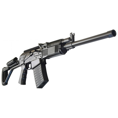 "Molot Vepr 12 Gauge Semi Auto Shotgun with 3"" Chamber 5 Rounds 19"" Chrome  Lined Threaded Barrel Fixed Metal Buttstock"